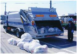 一般廃棄物収集運搬業務